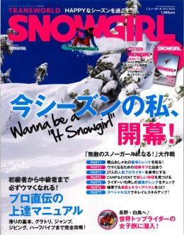 トランスワールド スノーボーディングジャパン12月号増刊