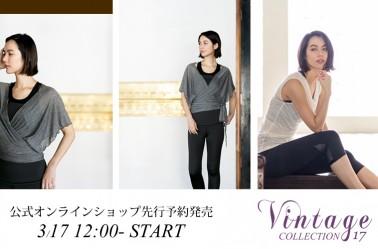 【3/17 12:00-】4月発売ヨガウェア先行予約発売スタート