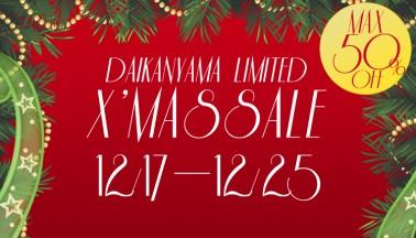 12/17-12/25 【代官山限定】クリスマスセールのご案内