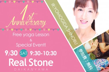 Real Stone代官山・HAPPY 1st Anniversary開催
