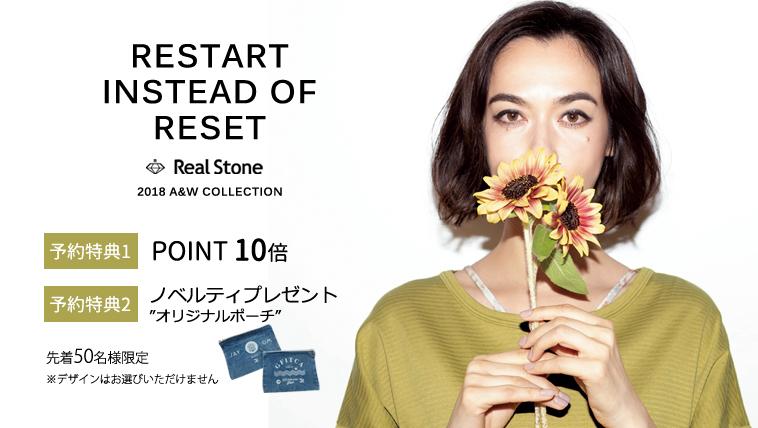 8/24(金)- 新作 先行予約スタート
