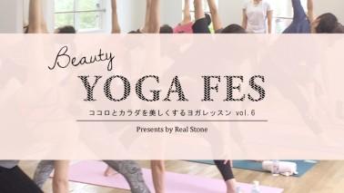 「Beauty YOGA FES vol.6」イベントレポート
