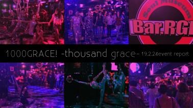 「第3回 1000GRACE!~thousand grace ~」イベントレポート