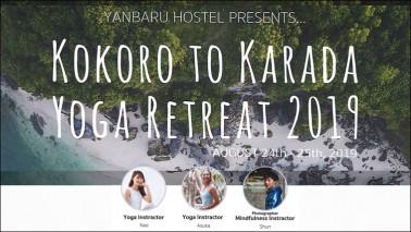 8/24(土) 沖縄にてヨガリトリート「KOKORO TO KARADA YOGA RETREAT 2019」開催