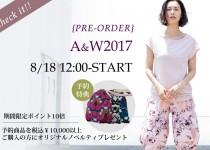 8/18 12:00-先行予約発売スタート