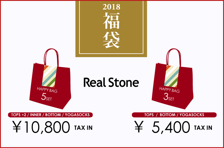 12/28 12:00- Real Stone・HAPPYBAG再販スタート