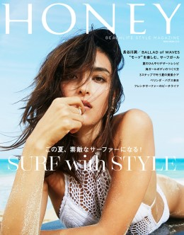 HONEY Vol.9