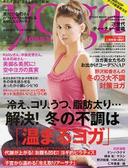 yoga jornal vol.39