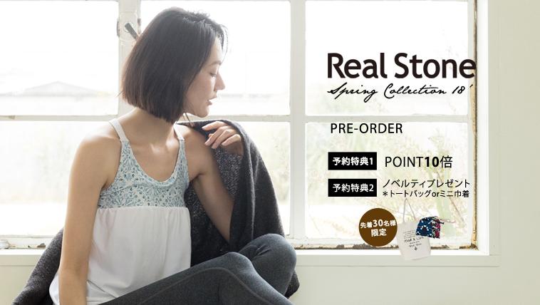1/24(水)12:00-先行予約発売スタート