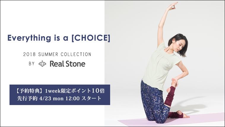 4/23(月)12:00-新作先行予約スタート