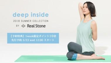 5/23(水)12:00-新作先行予約スタート
