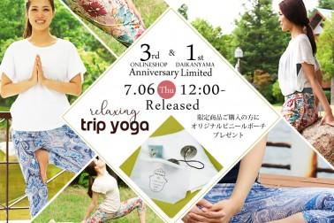 7/6(木) Anniversaryヨガウェア数量限定発売