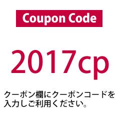 1/27 10:00までWINTER SALE*クーポン適用で30%OFF*
