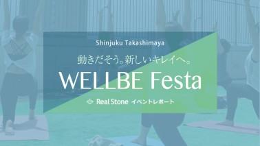「WELLBE Festa 新宿タカシマヤ」イベントレポート