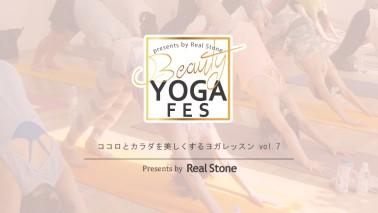 「Beauty YOGA FES vol.7」イベントレポート