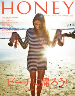 HONEY vol.6