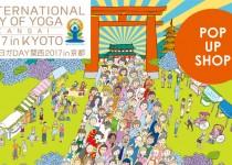 6/18 国際ヨガDAY 関西 2017 in 京都POPUPSHOP