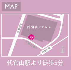 9/28 11:00-Real Stone代官山店GRAND OPEN!!