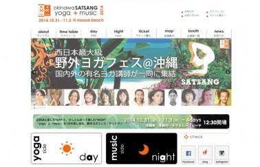 10/31-11/3 okinawa SATSANG  yoga+music出展のご案内