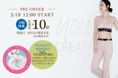 5/19 12:00-新作ヨガウェア先行予約発売