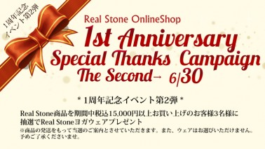 Real Stone Online Shop 1st Anniversary Event Second