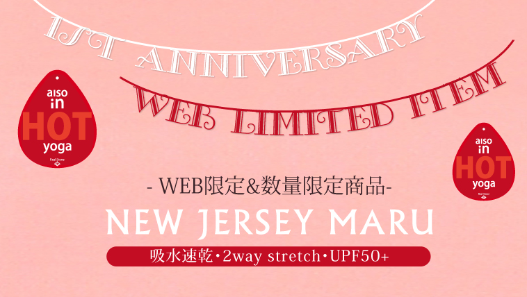 *ONLINESHOP1周年記念*WEB限定商品 NOW ON SALE