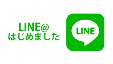 Real Stone LINE@友だち登録で500円OFFクーポンプレゼント