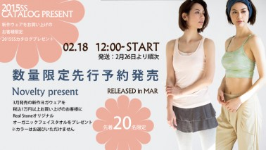 2/18 12:00 RELEASED