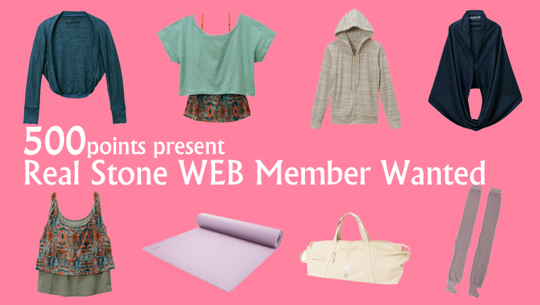 Real Stone ONLINESHOP MEMBER募集中