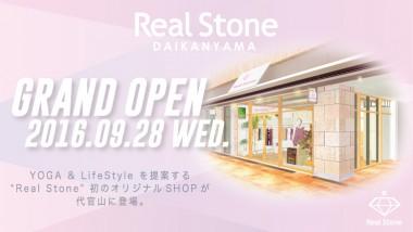 9/28 11:00-Real Stone代官山店GRAND OPEN!!