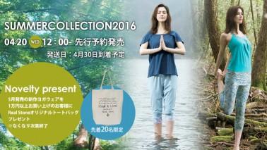 4/20 12:00- SUMMER2016先行予約発売