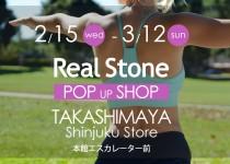 2/15-3/12タカシマヤ新宿店POP UP SHOP OPEN