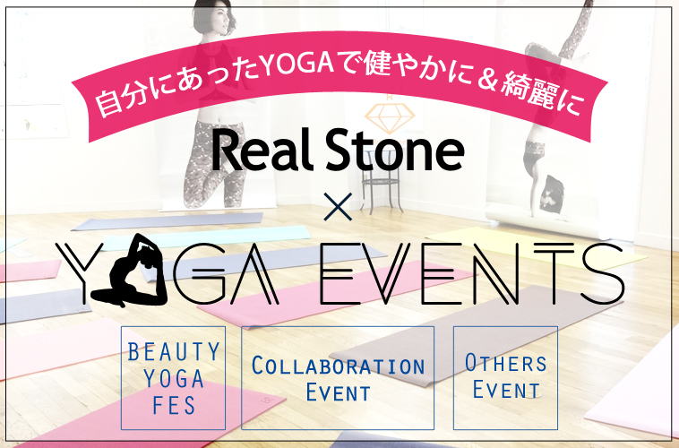 Real Stone EVENT INFOMATION