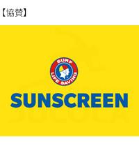 sun_logo4