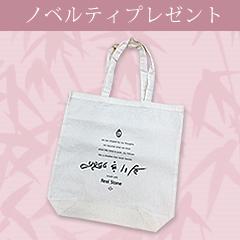 2/17 12:00-3月発売ヨガウェア先行予約発売スタート