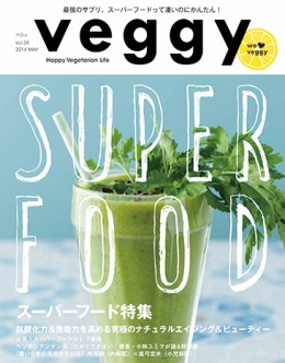 veggy vol.34