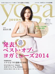 Yoga JORNAL VOL.35