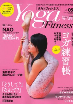 Yoga&Fitness vol.5