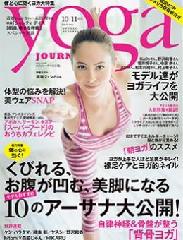 YOGA JORNAL vol.37