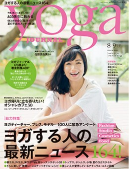 YOGA HORNAL vol.36