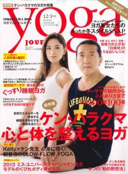 ヨガジャーナル vol.38