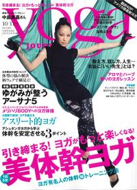 Yoga Jornal Vol.43